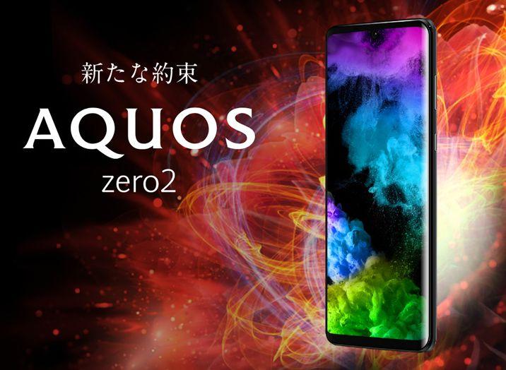 Sharp Aquos Zero2