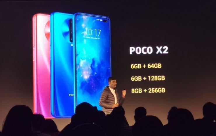 POCO X2 - memory versions