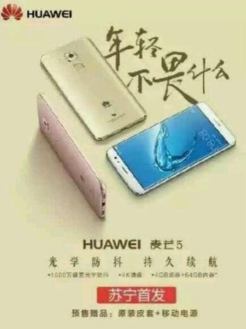 Werbematerialien des Huawei Maimang 5