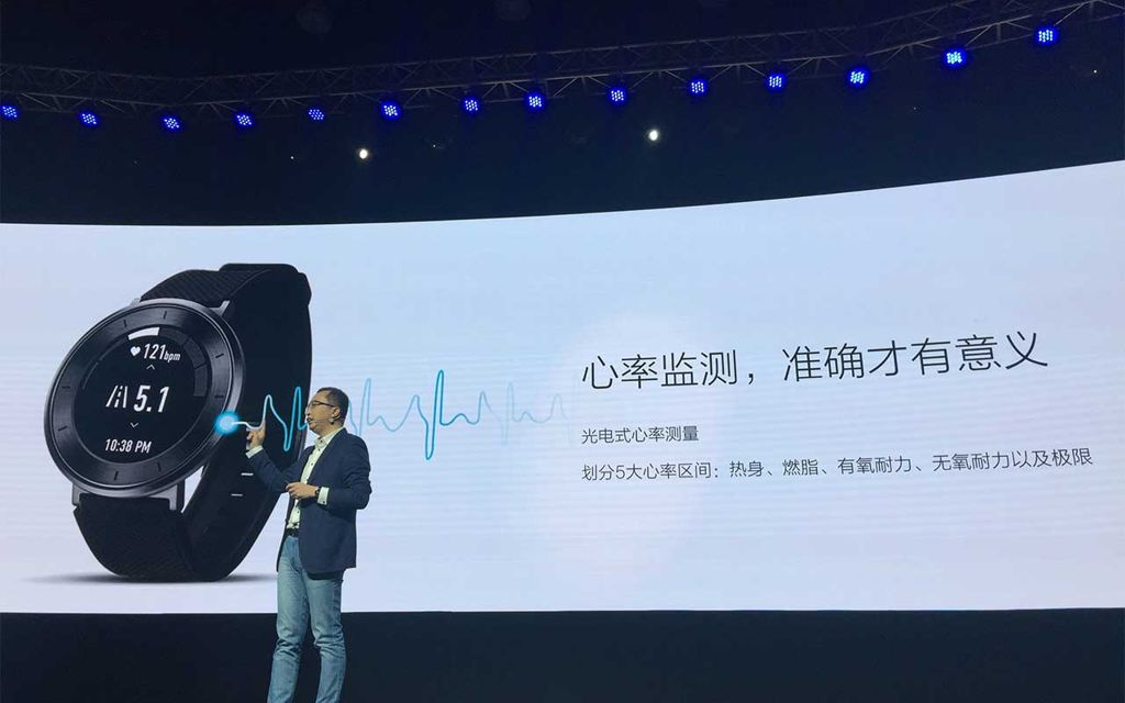 "Honor S1: Officially Presented ""Smartwatch"" with Round Display"