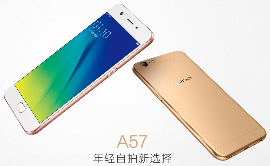 Oppo A57 Officially Unveiled    Gsmchoice Com
