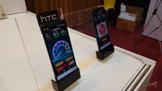 Das ist angeblich das HTC U12