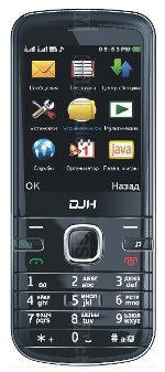 Galerie photo du mobile DJH E520