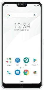 Galerie photo du mobile Fujitsu Arrows M05