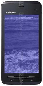 Cómo rootear el HTC Desire 310