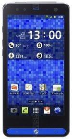 Télécharger firmware Fujitsu Arrows Z. Comment mise a jour android 8, 7.1