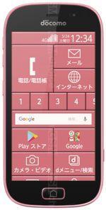 Gallery Telefon Fujitsu F-03K