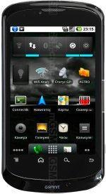 Télécharger firmware Gigabyte GSmart G1315. Comment mise a jour android 8, 7.1