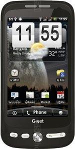 Télécharger firmware GNet A7. Comment mise a jour android 8, 7.1