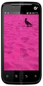 Télécharger firmware Haier I710. Comment mise a jour android 8, 7.1