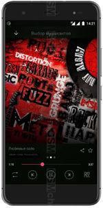 Dónde comprar una portada en el Highscreen Fest XL. Cómo elegir?