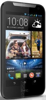 Como fazer root HTC Desire 310 Dual SIM