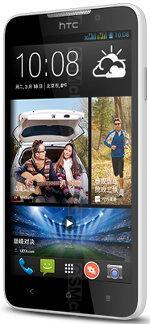 Baixar firmware HTC Desire 316. Atualizando para o Android 8, 7.1