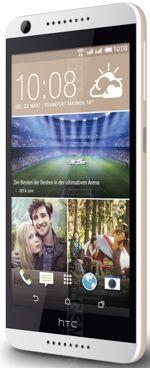 Получаем root HTC Desire 626G