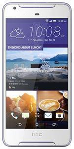 相册 HTC Desire 628 dual SIM