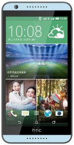 How to root HTC Desire 820 dual