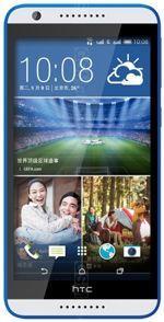 Dónde comprar una funda para HTC Desire 820S. Cómo elegir?