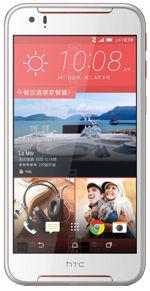 The photo gallery of HTC Desire 830