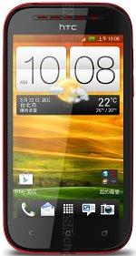 Скачать прошивку на HTC Desire P. Обновление до Android 8, 7.1