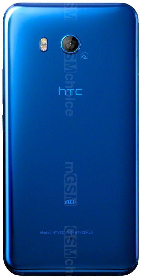 HTC U11 HTV33 photo gallery - Photo 02 :: GSMchoice com
