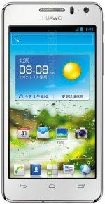 Comment rooter le Huawei Ascend G600