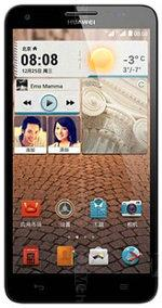 Galería de imágenes de Huawei Honor 3X