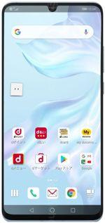 Galería de imágenes de Huawei P30 Pro HW-02L