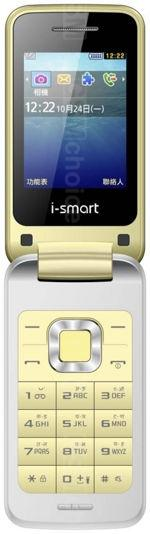 The photo gallery of I-Smart IS-204 Flip