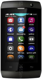 How to root Karbonn Mobiles A1+ Champ