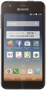 How to root Kyocera Digno C