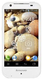 Télécharger firmware Lenovo S686. Comment mise a jour android 8, 7.1
