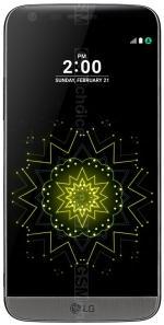 Dónde comprar una funda para LG G5 H840. Cómo elegir?