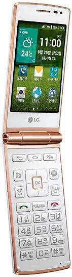 How to root LG Wine Smart