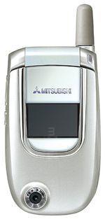 Gallery Telefon Mitsubishi M520