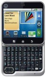 Télécharger firmware Motorola MB511 FlipOut. Comment mise a jour android 8, 7.1