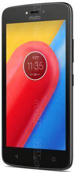 Где купить чехол на Motorola Moto C Dual SIM. Как выбрать?