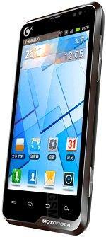 Télécharger firmware Motorola MT680. Comment mise a jour android 8, 7.1