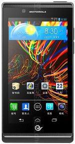Télécharger firmware Motorola RAZR V XT889. Comment mise a jour android 8, 7.1