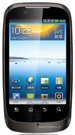Télécharger firmware Motorola XT532. Comment mise a jour android 8, 7.1