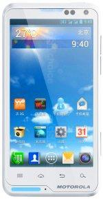 Télécharger firmware Motorola XT685. Comment mise a jour android 8, 7.1