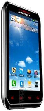 Télécharger firmware Motorola XT760. Comment mise a jour android 8, 7.1