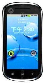 Tutoriel comment rooter Motorola XT800