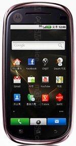 Télécharger firmware Motorola XT800W. Comment mise a jour android 8, 7.1