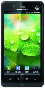 Télécharger firmware Motorola XT928. Comment mise a jour android 8, 7.1