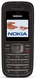 The photo gallery of Nokia 1208
