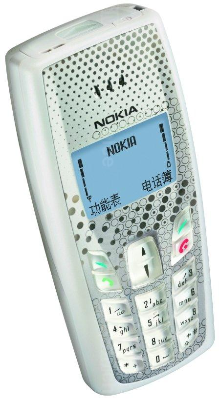Nokia 3610a Driver Windows