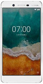 相冊 Nokia 7 Dual SIM