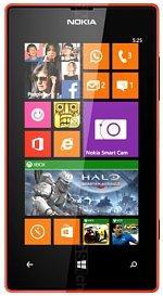 The photo gallery of Nokia Lumia 525