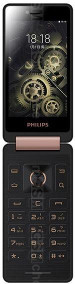 The photo gallery of Philips S351F