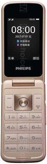 The photo gallery of Philips E255